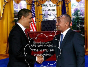 Funny Amharic jokes and pictures