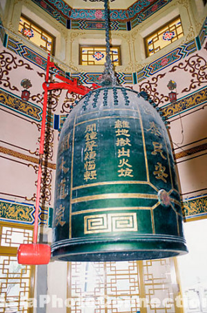 temple bell great taoist temple kukuan image tools request a quote ...