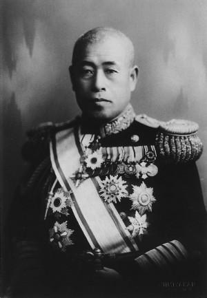 Photos ci-dessous, de gauche à droite: amiral Isoroku Yamamoto. Vice ...