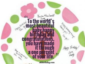 Happy Birthday Baby Boy Quotes