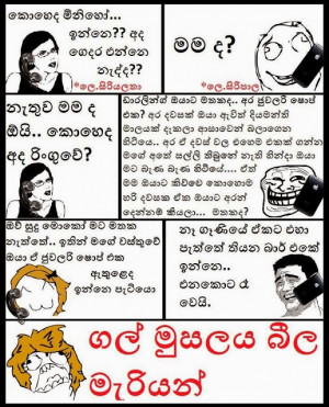 Very funny sinhala small storie oicture (16)