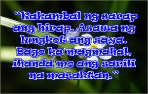image description be prepared filipino quotes about love filipino love