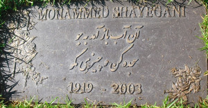 Sample Persian Headstone Designs;