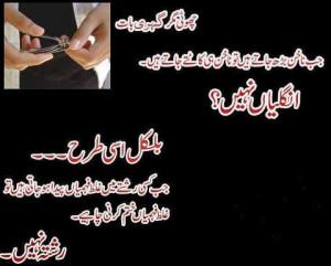 Aqwal e zareen, beautiful quotes in urdu, urdu golden words