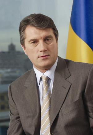 AYounger Picture ofViktor Yushchenko