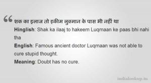 hindi-quotes.jpg