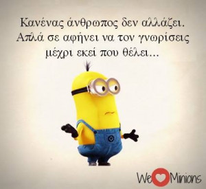 ... for this image include: minions, greek quotes, greek, quotes and life