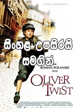 Sinhala Wadan Tvking Content