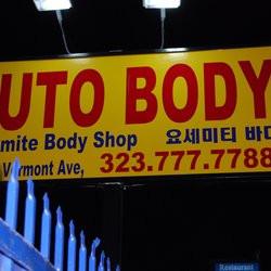 Yosemite Auto Body Shop - Los Angeles, CA, United States by Ki L.