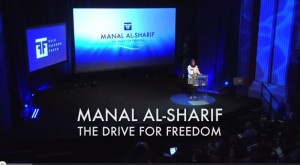 VV network member and activist, Manal Al Sharif, speaks at the 2012 ...