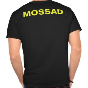 MOSSAD T SHIRTS