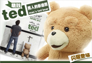 Funny Ted Bear Quote Movie Kootation