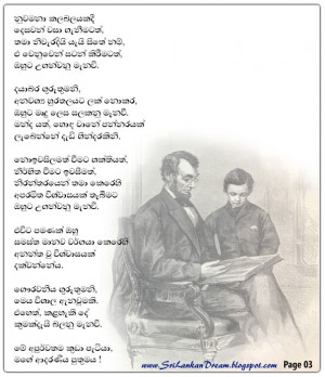 Abraham Lincoln's Letter to His Son's Teacher (Sinhala Translation)