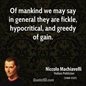 Greedy Quotes