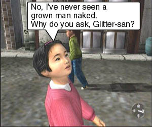 re: Shenmue Humour