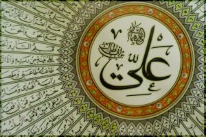 Ali_ibn_Abi_Talib_decor.jpg