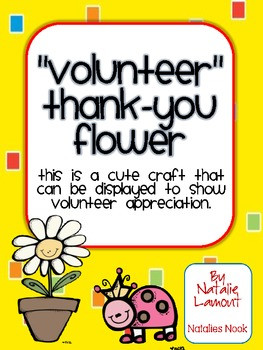 School Volunteer Thank You