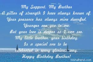 My Support, My BrotherA pillar