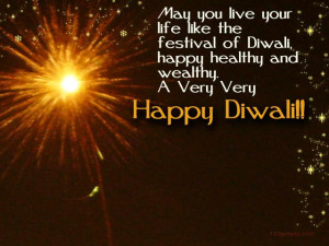 Happy Diwali Quotes: Diwali Wishes For Your Loved Ones