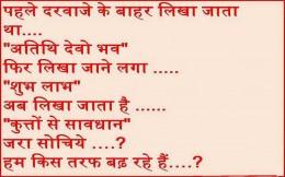 hindi quotes full screen wallpaper