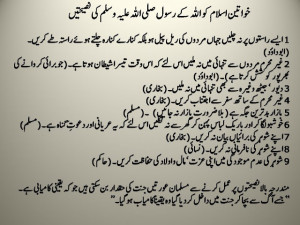 Funny Sms In Urdu Pathan Funny Urdu Jokes Poetry Shayari Sms Quotes ...