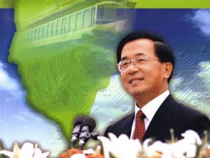 Chen Shui Bian
