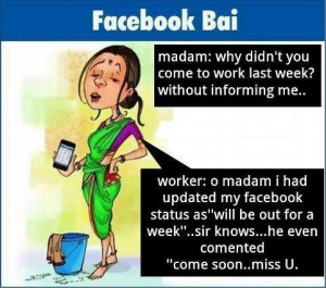 Funny Facebook Addiction Quotes Height of facebook addiction!