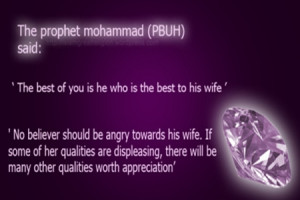 the prophet muhammad p b u h quotes about husband and wife