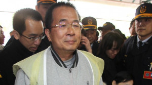 Thread: Ex-Taiwan president Chen Shui-bian attempts suicide with a ...