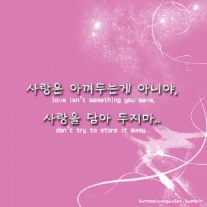 ... # korean love quotes # korean quotes # korean lyrics # korean love