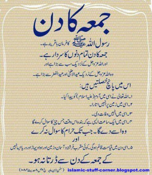 Image of The Day of Jumma Significance By Prophet Mohammad (P.B.U.H)