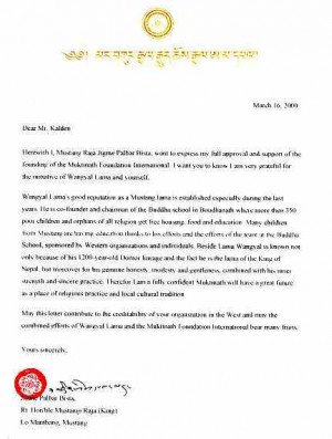 Letter of Recommendation from R.H. Jigme Palbar Basta, King of Mustang