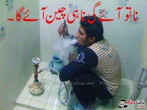 Smoking in Bathroom Funny