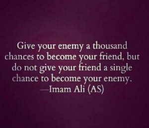 Be a mother to Hussain, O Ali (AS)