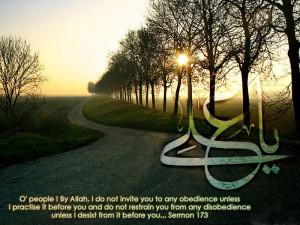 ... Beautiful people are not always good - Imam Ali bin Abi Talib quotes