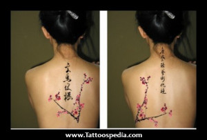 ... %20Quotes%20For%20Tattoos%201 Short Japanese Quotes For Tattoos