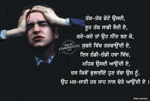 Music Quotes Poems Eminem Sad Life