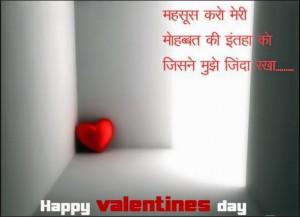 Day 2015 Hindi Messages | Quotes | Wishes | Shayari in Hindi ...
