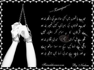 ... 49827 post subject best designed urdu poetry best designed urdu poetry