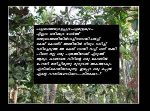 ... nostalgia quotes 2 quotes picture http www quotespicture org nostalgia