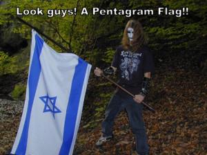 Heavy metal flag: pentagram
