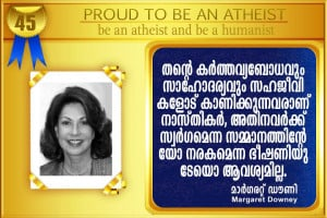 Atheists Quote in Malayalam Language
