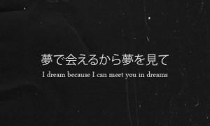 dreamer, dreams, japan, love, quotes