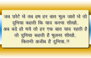image caption: Hindi Best Good Quotes on Life | True | Suvichar ...