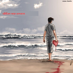 sad quotes about life that make you cry in hindi sad friendship quotes