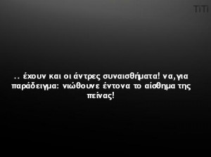 alone, bed, greek quotes. greece, man, night