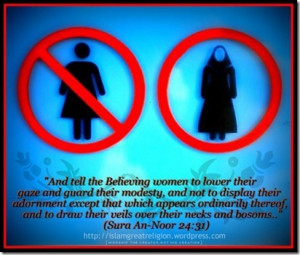and tell the believing women to lower :: Image with Quran Quote