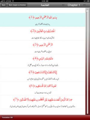 Tags : quran , translation , verse , arabic