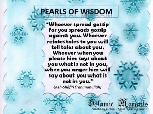Pearls of Wisdom- Πέρλες Λογικής