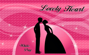 Will You Be My Valentine Wallpapers:-